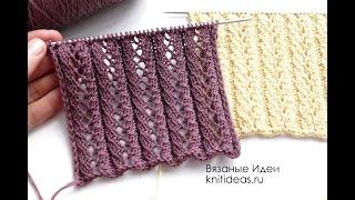 Knit Pattern  VERY EASY LACE STITCH