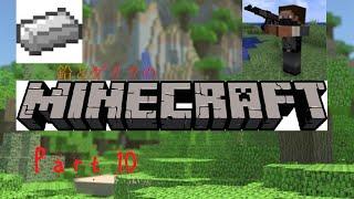 【minecraft】鉄と鉛とゲリラのマインクラフトゆっくり実況 Part10
