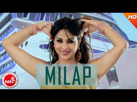 Milaap | Nepali Movie