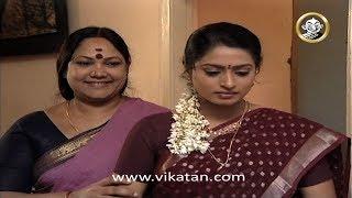 Devatha Episode 1