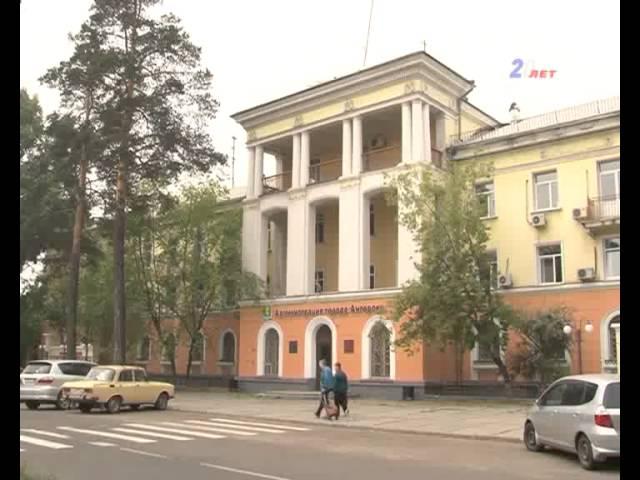 """""""Местное время"""" за 8.08.2013 г."""