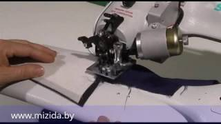 Strobel 170 22d Подшивочная машина