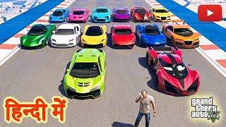 GTA 5 - Top Best Strongest Super Cars In GTA 5 | HINDI/URDU