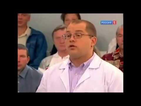 Невролог плохое зрение