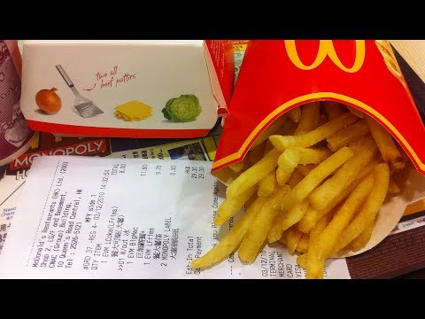 McDonald's Worker Reveals Why You Should Always Ask For A Receipt