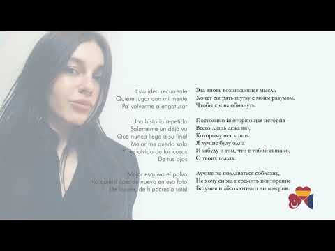 Video dan mp3 Russian Spanish Songs Lyrics - TelenewsBD Com