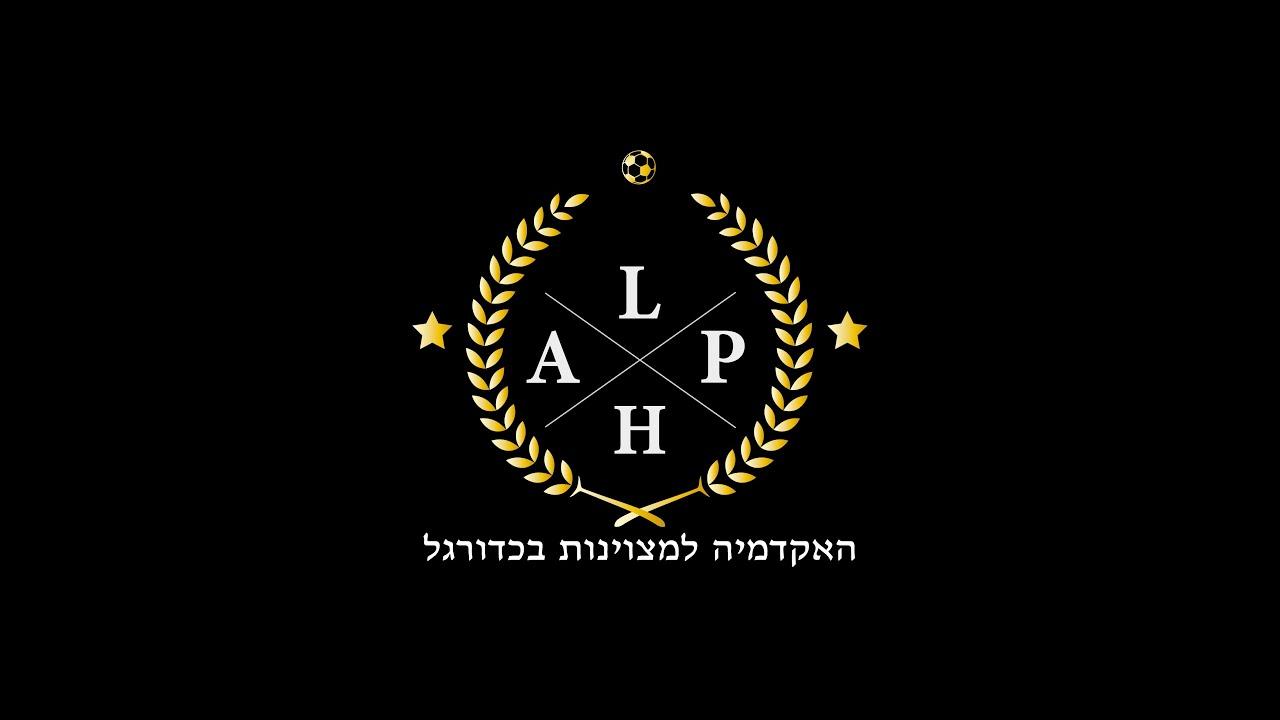 מאגר תרגילים לביצוע בבית - אלפא אקדמי, באר שבע