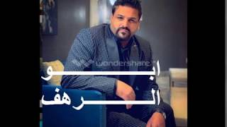 تحميل و مشاهدة حسام الرسام لاتضايقونة+من جبركم علينا حصريا حفة2006 MP3