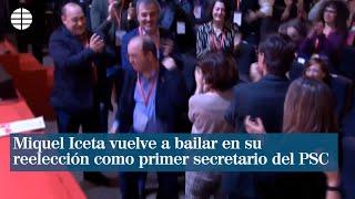 Miquel Iceta vuelve a bailar para celebrar su reelección