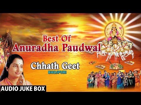 Download Best of Anuradha Paudwal, Bhojpuri Chhath Geet [Full Audio Songs Juke Box] HD Mp4 3GP Video and MP3