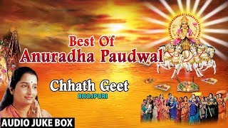 Best of Anuradha Paudwal, Bhojpuri Chhath Geet [Full Audio Songs Juke Box] - Download this Video in MP3, M4A, WEBM, MP4, 3GP