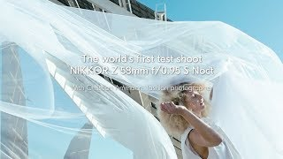YouTube Video poN2kn9Mf8w for Product Nikon NIKKOR Z 58mm f/0.95 S Noct Lens by Company Nikon in Industry Lenses