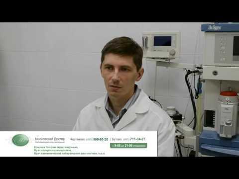Диабетическая нефропатия почек