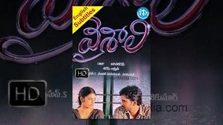 Vaishali Telugu Full Movie  Aadhi Sindhu Menon Nandhu  Arivazhagan  Thaman