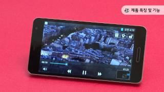 [HD] 옵티머스 GK optimus GK 리뷰 LG-F220K Review