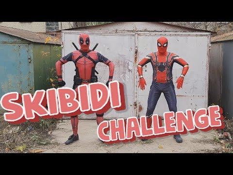 SKIBIDI CHALLENGE Little Big . SPIDER MAN and DEADPOOL ТАНЦУЮТ