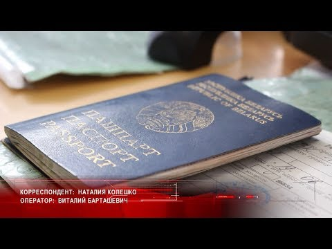 Выезд за рубеж: с каким паспортом не пропустят через границу?