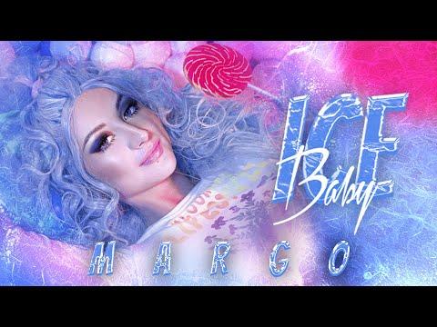Margo - Ice Baby
