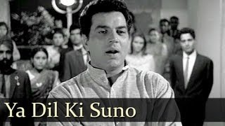 Ya Dil Ki Suno - Dharmendra - Sharmila Tagore - Anupama