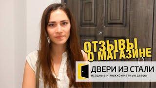 Екатерина о двери Континент Люкс