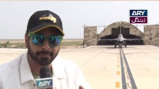 Live Flying Of F 16 | Fighter Jet | Pakistan Air Force