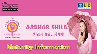 Adhar Shila 844 Maturity Information By Ritesh Lic Advisor