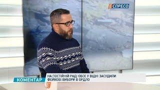 Петров: Українська армія зла і впевнена у собі