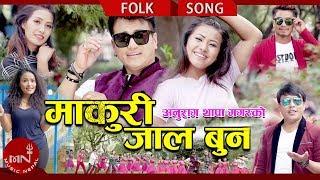 New Lok Dohori 2075/2018 | Makuri Jaal Buna - Anurag Thapa Magar & Priti Ale Ft. Ramji & Aarushi