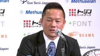 『SHOOTBOXING2013act.2』記者会見壮絶高画質!