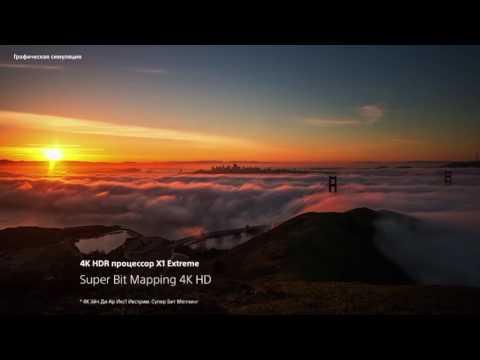 4К телевизор Sony KD-75XE9405 видео 1