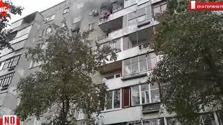 СПАСЛА РЕБЁНКА А САМА УПАЛА С СЕДЬМОГО ЭТАЖА  18+