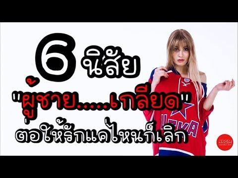 พริกไทยแรงอันตราย