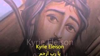 Kyrie Eleison Christening (5 29 MB) 320 Kbps ~ Free Mp3