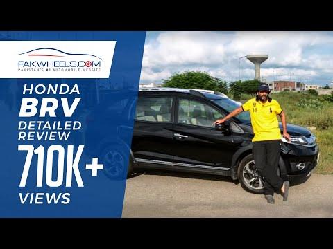 Honda BR-V | Expert Review