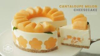 노오븐~ 칸탈로프 멜론 치즈케이크 만들기 : No-Bake Cantaloupe Melon Cheesecake : カンタロープ メロンレアチーズケーキ | Cooking tree