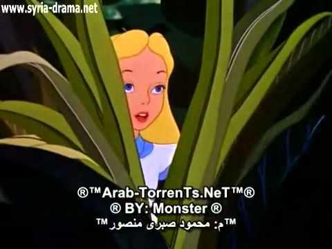 مشاهدة فيلم اليس في بلاد العجائب مدبلج للعربية اونلاين Alice In Wonderland