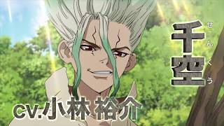 Download Dr. Stone 720p Dual Audio encoded anime - AniDLAnime Trailer/PV Online