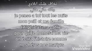 "Algérie Mi Amor ""parole"" L'Algérino"