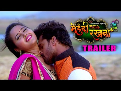 download mehandi laga ke rakhna trailer 2016 bhojpuri movie 4 46 in mp3 3gp hd mp4 flv. Black Bedroom Furniture Sets. Home Design Ideas