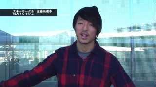 モーグル・遠藤尚選手帰国後独占インタビュー