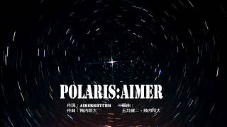 Aimer - Polaris, TH Sub