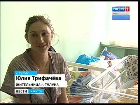Выпуск «Вести-Иркутск» 12.10.2018 (15:25)