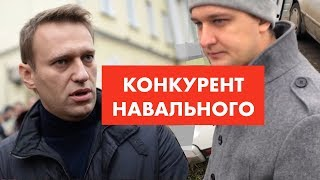 Навальный style. Новая техника борьбы с коррупцией [12+]