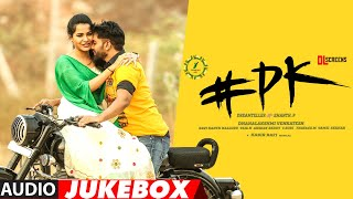 #PK Hindi Movie Audio Songs Jukebox | Hemanth, Aashu, Rachana | Kabir Rafi