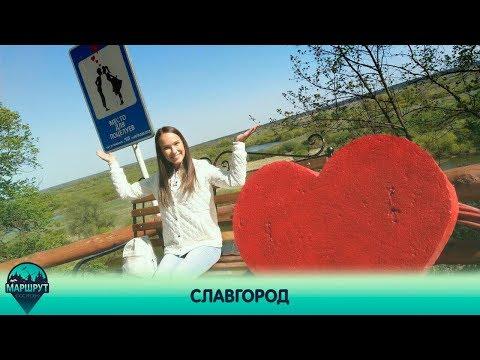 Славгород. Маршрут построен 25.05.2019
