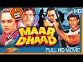 Maar Dhaad Hindi Full Movie HD || Hemant Birje, Mandakini, Huma Khan || Eagle Hindi Movies