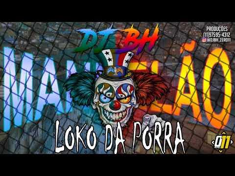 MEGA MANDELÃO DOS FLUXOS 001 - (DJ BH & DJ URSO) MC PR, MC DRICKA E MC MENOR MT ''2K20