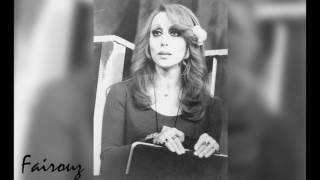 تحميل اغاني يا شاويش الكراكون Fairouz MP3