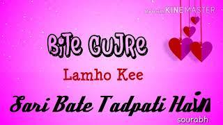 Apne to apne hote ha song lyrics - YouTube