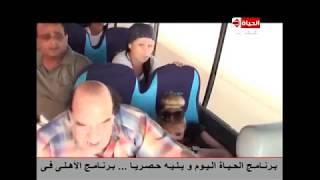 رامز ثعلب الصحراء - الحلقة التاسعة - حسن حسني |  Ramez Thaalab El Sahraa